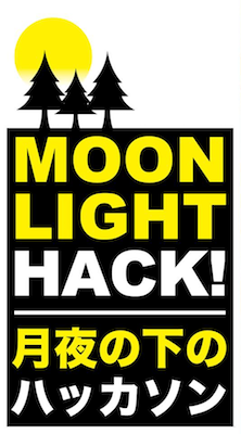 moon light hack